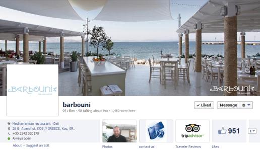 barbouni-fb